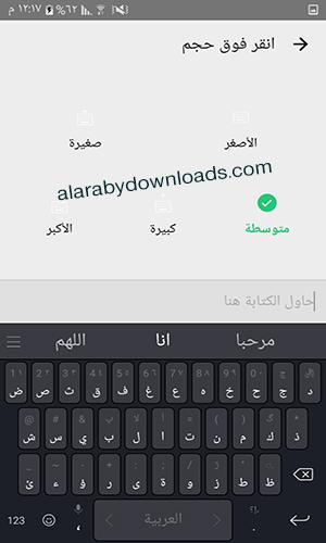 تحميل سويفت كي للاندرويد SwiftKey Keyboard كيبورد ايموجي ورموز تعبيرية
