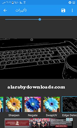 تحميل برنامج قص الفيديو والأغاني للأندرويد VidTrim - Video Editor