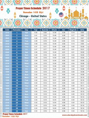 امساكية رمضان 2017 شيكاغو امريكا تقويم 1438 Ramadan Imsakia