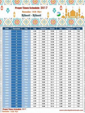 امساكية رمضان 2017 جيبوتي مدينة جيبوتي تقويم 1438 Ramadan Imsakia Djibouti