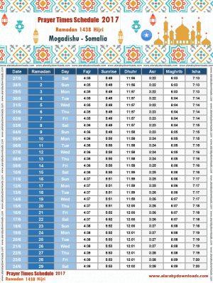 امساكية رمضان 2017 مقديشو الصومال تقويم 1438 Ramadan Imsakia Mogadishu Somalia