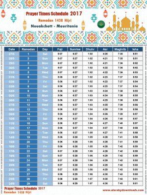 امساكية رمضان 2017 نواكشوط موريتانيا تقويم 1438 Ramadan Imsakia Nouakchott Mauritania