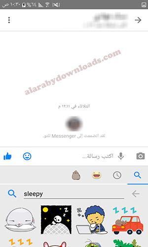 تحميل برنامج ماسنجر لايت للأندرويد Messenger Lite رابط مباشر 2019