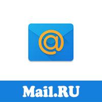 تحميل برنامج الايميل الروسي mail.ur للموبايل و الكمبيوتر و شرح البرنامج بالتفصيل
