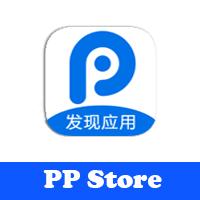 تحميل برنامج pp الصيني للكمبيوتر معرب كيف احمل المتجر الصيني PP Store للايفون رابط مباشر تحميل برنامج pp المتجر الصيني للايفون والايباد