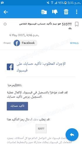 انشاء حساب فيس بوك روسي مؤكد برقم امريكي