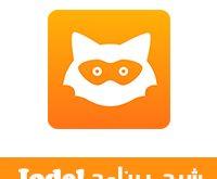 شرح برنامج jodel بالخطوات والصور طريقه استخدام برنامج يودل الكارما ماهو برنامج jodel حظر في اليودل تغيير الموقع في برنامج يودل برنامج jodel