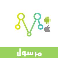 تحميل تطبيق مرسول أفضل تطبيق لتوصيل الطلبات طريقة التسجيل في مرسول للايفون والاندرويد توثيق حساب مرسول كيف اعمل في مرسول للتوصيل
