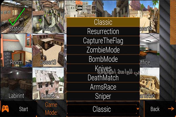 خطوات إنشاء لعبة جديدة في لعبة Special Forces Group 2 اخر اصدار برابط مباشر