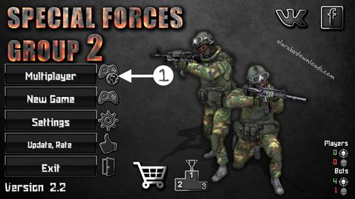 تحميل لعبة 2 special forces group