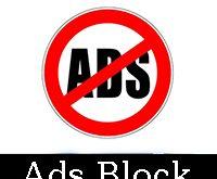 تحميل أفضل برنامج لحجب الإعلانات في الأندرويد