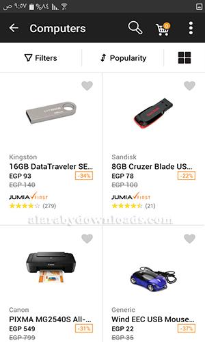 جوميا للتسوق عبر الانترنت Jumia market