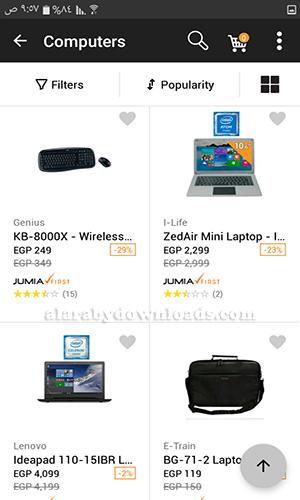 جوميا للتسوق عبر الانترنت Jumia market كل ما تريد معرفته عن متجر جوميا مصر
