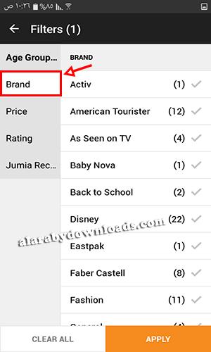 تقييم المنتجات في متجر جوميا jumia market