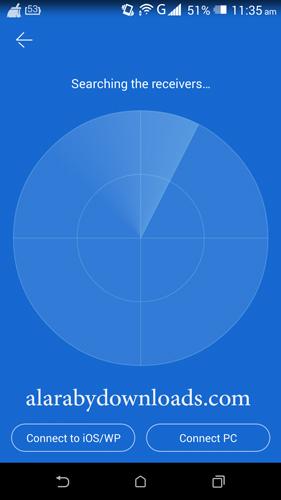 تحميل برنامج شير ات أخر إصدار للاندرويد 2017