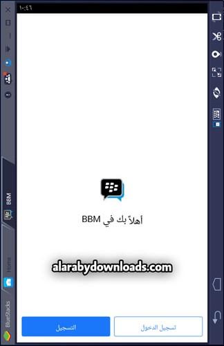 تحميل بيبي ام للكمبيوتر مجانا اخر اصدار