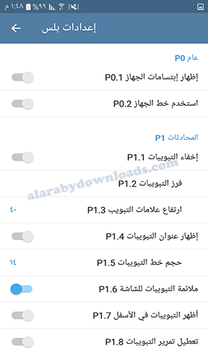 تحميل برنامج تليجرام بلس Telegram plus apk لفتح حساب تليجرام ثاني Telegram 2 على نفس الهاتف