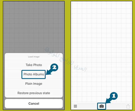 الخطوتين الأولى والثانية في تصميم فلاتر سناب شات - كيف تصمم فلتر سناب للايفون - كيف اسوي فلتر بالسناب للايفون