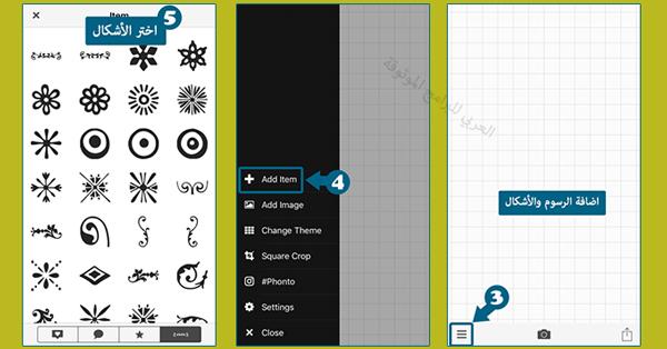اضافة النصوص والرسوم والأشكال في فلتر سناب شات للايفون - تصميم فلتر سناب للايفون - كيف اسوي فلتر بالسناب خاص فيني