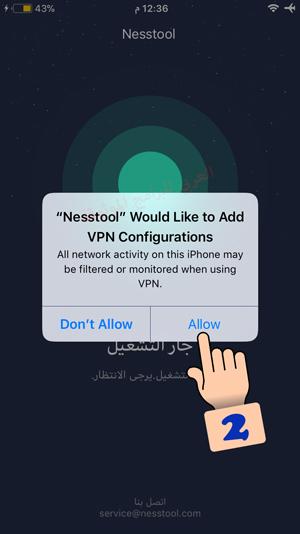 السماح بتفعيل شبكة Nesstool VPN - حل مقترح مشكلة ايقاف شهادة الارنب الصيني