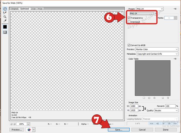 فلتر سناب شات من خلال الفوتوشوب - طريقة حفظ فلتر سناب للرفع على موقع سناب شات