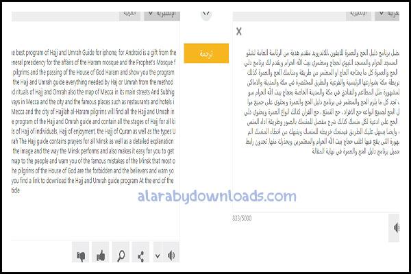 محبوب المبالغة ارقص مترجم جمل انجليزى عربى Sjvbca Org