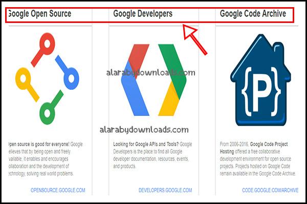 حيل وخدع جوجل Google Tricks