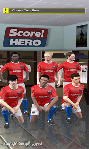 رابط تحميل لعبة score hero apk للجوال