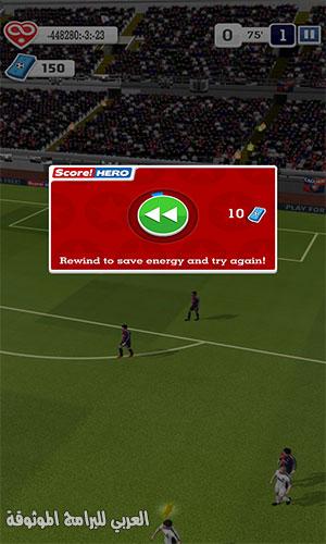 اعادة المحاولة لتسديد الاهداف في لعبة score hero