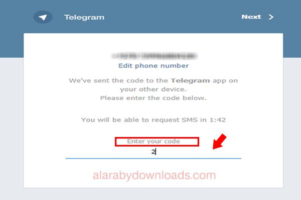 كيفية استخدام تلجرام ويبتلجرام كمبيوتر ويب استخدام التليجرام ويب