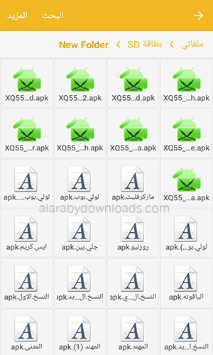تنزيل خطوط عربية للاندرويد بدون روت إضافة خطوط عربية للأندرويد APK