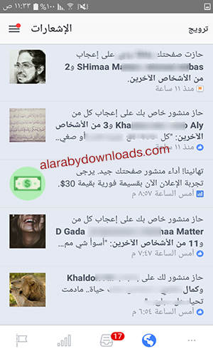 تحميل مدير الصفحات فيس بوك للأندرويد Facebook Pages Manager Apk