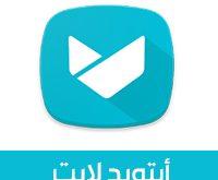 تحميل متجر ابتويد لايت للاندرويد Aptoide lite المتجر العربي المجاني آخر اصدار 2019