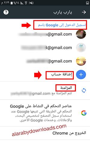 تحديث جوجل بلاي الجديد 2019 Google play store شرح تحديث سوق جوجل بلي للموبايل والكمبيوتر