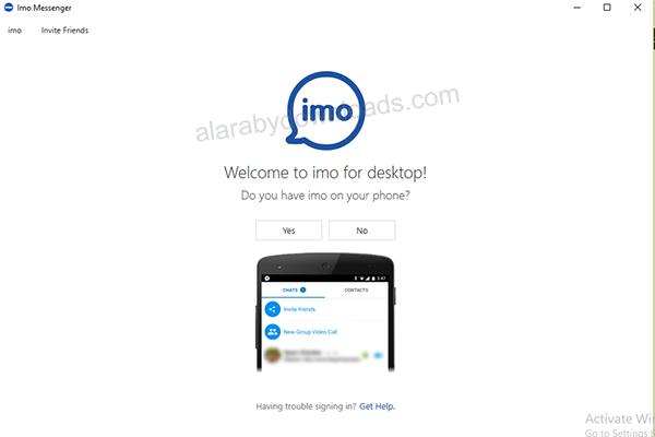 تنزيل برنامج ايمو للكمبيوتر Imo Messenger لسطح المكتب برابط مباشر 2019