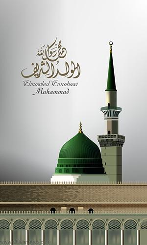 ، متى موعد المولد النبوي الشريف للعام الحالي 2018 / 1440 هجري