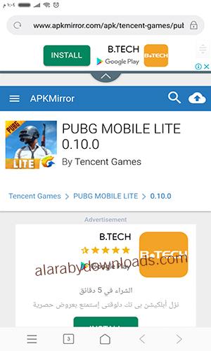 متجر apk pure لتنزيل تطبيقات أندرويد مدفوعة مجانا رابط مباشر