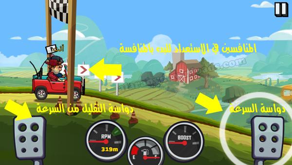 البدء في اللعب في لعبة هيل كليمب ريسينج 2 للجوال _ تنزيل لعبة 2 Hill Climb Racing للاندرويد