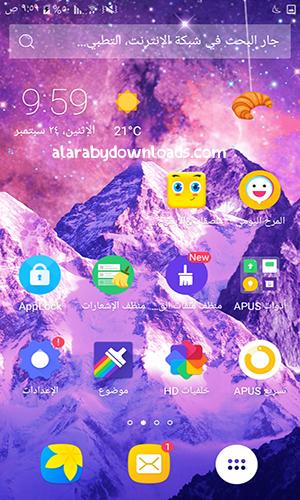 تنزيل أسرع متصفح أندرويد best android browsers
