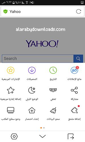 أفضل متصفح أندرويد عربي مجاني 2019 best android browsers
