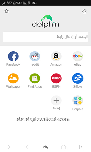تنزيل أسرع متصفح للأندرويد متصفح دولفين best android browsers
