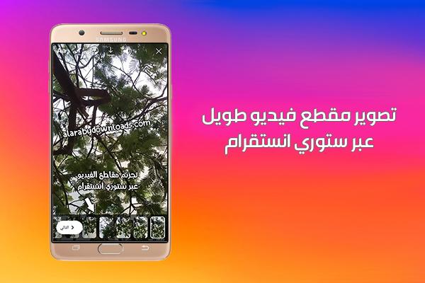 كيف استخدم الانستقرام عربي الجديد بالصور 2019 Instagram