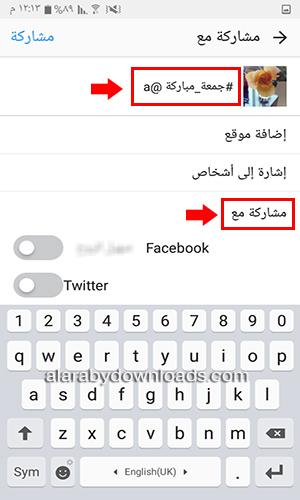 قم بكتابة أو اختيار الهاشتاق الذي تريده بعد كتابة الرمز # - برنامج انستقرام أحدث اصدار 2018 Instagram Update