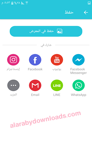 تحميل برنامج ضغط الفيديوهات عربي بنفس الجودة للأندرويد
