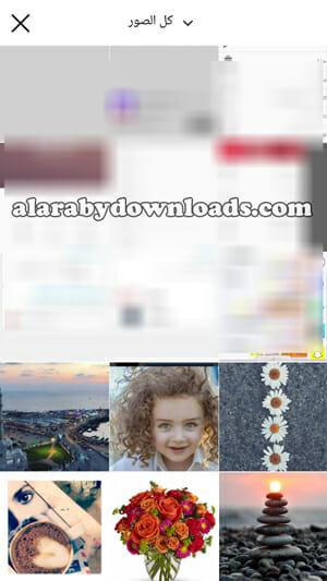 معرض الصور الخاص بك في الموبايل _ تنزيل b612 مجانا للجوال