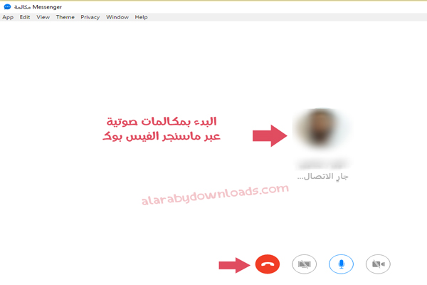 برنامج ماسنجر فيس بوك للكمبيوتر ويندوز 7 رابط مباشر
