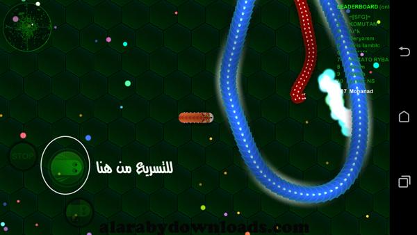 اثناء اللعب في لعبة دودة اون لاين للمحمول ، تحميل لعبة دودة اون لاين للموبايل