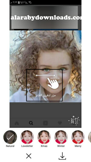 التحكم في اتجاه الكاميرا والفلاتر في برنامج بي 612 للموبايل _ تنزيل برنامج b612