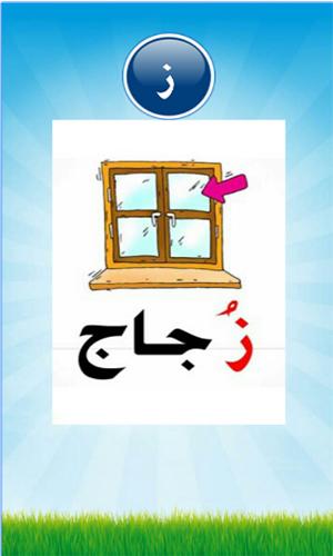 تحميل برامج تعليمية للأطفال بالصوت والصورة عبر الموبايل