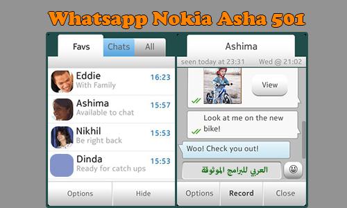 الدردشة الكتابية في واتس اب نوكيا اخر اصدار 2018 - تنزيل واتس اب نوكيا رابط مباشر Whatsapp for Nokia